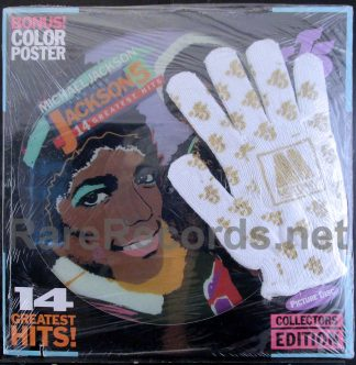 michael jackson - 14 greatest hits picture disc LP