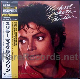 "michael jackson - thriller japan 12"" single"
