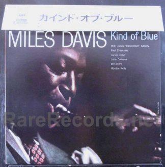 miles davis -kind of blue japan lp