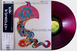 modern jazz quartet - under the jasmin tree japan red vinyl lp