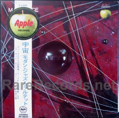 mjq - space japan red vinyl lp