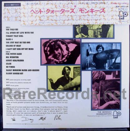 monkees - headquarters japan lp