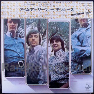 monkees- more of the monkees japan lp