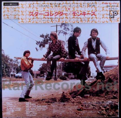 monkees - pisces, aquarius, capricorn & jones ltd. japan lp