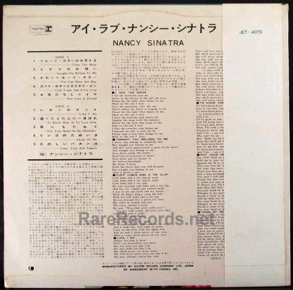 "nancy sinatra nancy japan 10"" with obi"