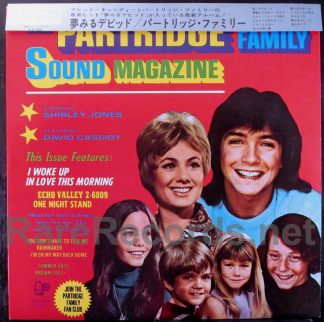 partridge family - sound magazine japan lp