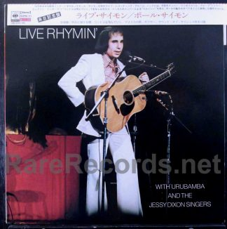 paul simon - live rhymin japan lp