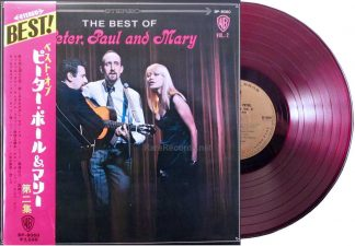 Best of Peter, Paul & Mary, Volume 2