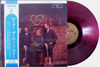 peter paul & mary - peter paul & mary red vinyl japan lp