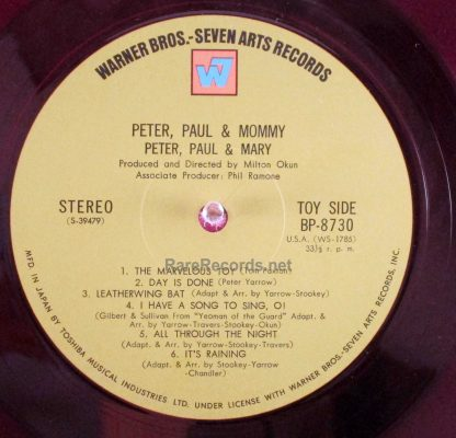 peter, paul & mommy red vinyl japan lp
