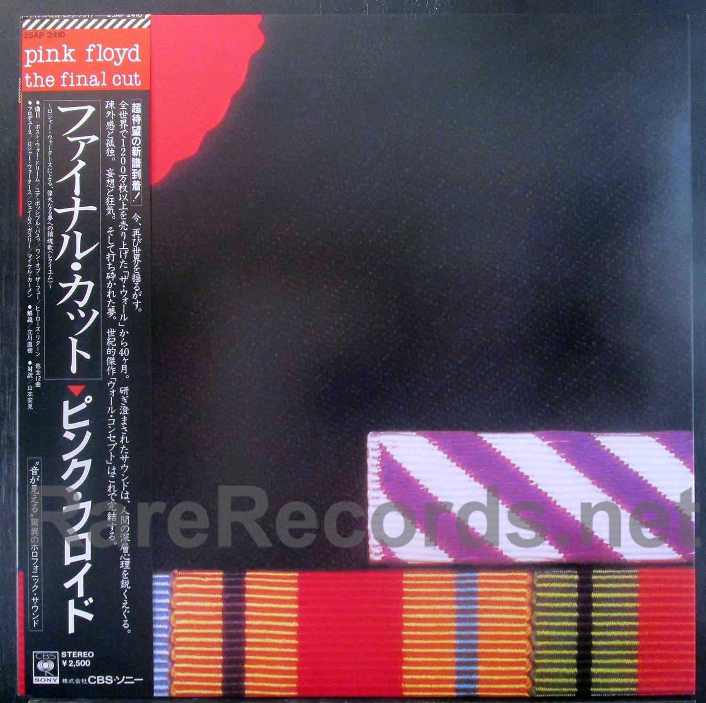 pink floyd - the final cut japan lp
