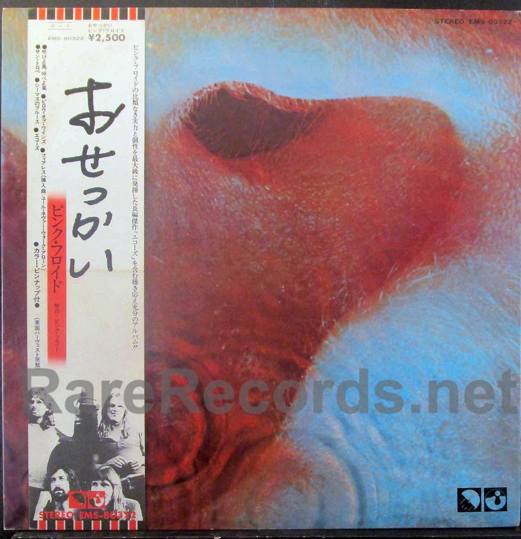 pink floyd - meddle japan lp