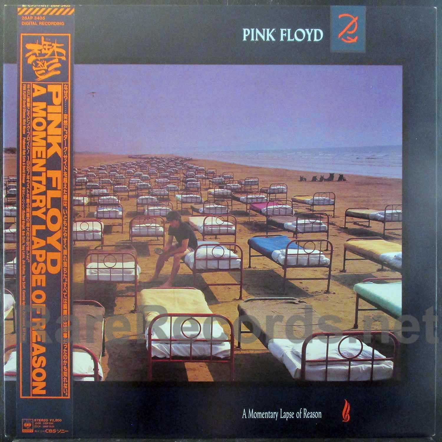 pink floyd - a momentary lapse of reason japan lp