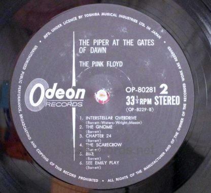 pink floyd -piper at the gates of dawn japan LP