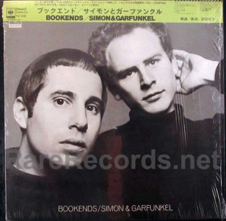 simon & garfunkel - bookends japan lp