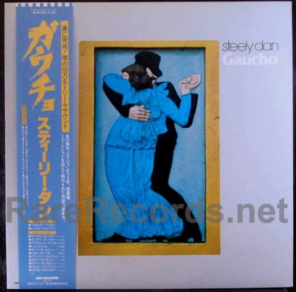 steely dan - gaucho japan promo lp