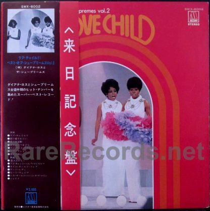 supremes - love child japan lp