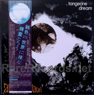 tangerine dream - alpha centauri japan lp